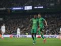 Реал Мадрид сенсационно уступил Сосьедаду и покинул Кубок Испании