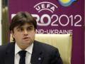 Лубкивский: UEFA подаст в суд на мошенников, продающих поддельные билеты на Евро-2012