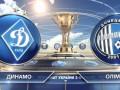 Динамо - Олимпик 1:0 Видео гола и обзор матча чемпионата Украины