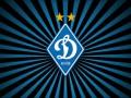 Динамо - это мы. Новая песня про Динамо Киев от группы СКАЙ