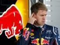 Гран-при Бахрейна: Невезение Ferrari и полное доминирование Феттеля