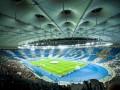 УЕФА разрешит провести матч Динамо - Манчестер Сити со зрителями - СМИ