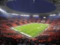 Шахтер - Динамо: Где смотреть матч чемпионата Украины