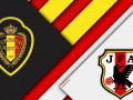 Бельгия – Япония: когда матч и где смотреть