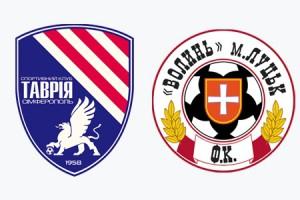 Таврия - Волынь - онлайн трансляция матча чемпионата Украины