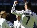 Реал Мадрид - Гранада 1:0 трансляция матча чемпионата Испании