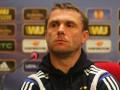 Ребров: В матче с Ольборгом меня вполне устроит счет 1:0