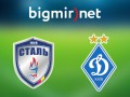 Сталь - Динамо Киев 1:2 Трансляция матча чемпионата Украины