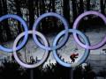 Швейцария отказалась от возможности проводить Олимпиаду-2026