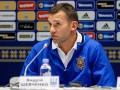 Шевченко: В матче с хорватами увидим, на каком уровне находится сборная Украины