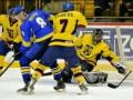 Prime Euro Ice Hockey Challenge: Украина начала с разгрома Румынии
