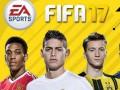 Киберфутболисты Реала, ПСЖ и Баварии сыграют на чемпионате мира по FIFA 17