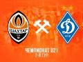 Шахтер (U-21) – Динамо (U-21): видео онлайн трансляция матча