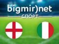 Англия – Италия: Где смотреть матч Чемпионата мира по футболу 2014