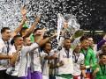 Разочарование Ювентуса и счастье Реала: фото финала Лиги чемпионов