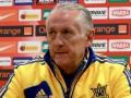 Тренер сборной Украины побывает на матчах Объединенного суперкубка