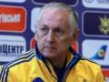 В июне сборная Украины сыграет товарищеский матч с Грузией - источник