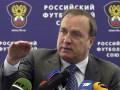 СМИ: Официальная зарплата тренеров футбольной сборной России не превышала 2 тыс. долларов