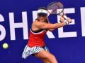 Козлова выбыла из турнира WTA во Франции