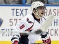 NHL: Три передачи Овечкина помогли Вашингтону обыграть Каролину