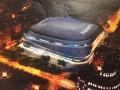 Реал потратит 400 млн евро на реконструкцию стадиона
