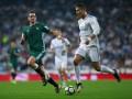 Реал Мадрид - Реал Бетис 0:1 Видео гола и обзор матча