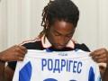 Родригес: Я счастлив оказаться в Динамо