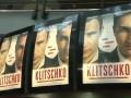 Кличко в Берлине презентовали фильм о себе