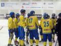 Финский остров стал спонсором сборной Украины по хоккею с мячом