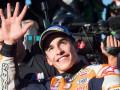 MotoGP: Маркес стал четырехкратным чемпионом мира