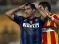 Станкович намерен закончить карьеру в Интере