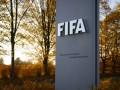 За пост президента ФИФА будут бороться семь кандидатов