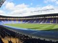 УЕФА не разрешил проводить международные матчи в Харькове