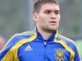 Сергей Федоров: Селин станет отличным приобретением для Динамо