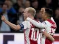 Аякс - Лион: где смотреть матч Лиги Европы