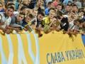 Украинские болельщики не смогут посетить матч Сербия - Украина
