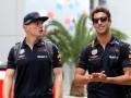 Пилоты Ред Булл потеряют позиции на старте Гран-при России