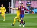 Барселона — Кадис 1:1 Видео голов и обзор матча
