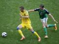 Матч Украина - Северная Ирландия приостановлен из-за града