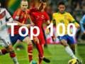 Великие и красивые: ТОП-100 лучших голов прошлого сезона