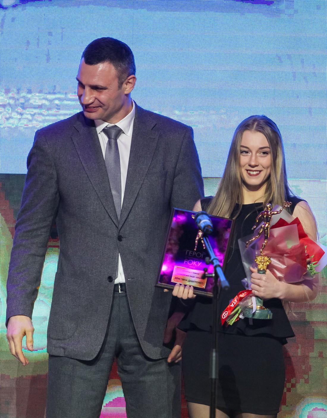 Церемония Герои спортивного года-2016