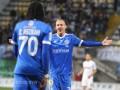 Динамо попросило УПЛ сыграть матч в Мариуполе