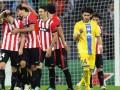 Атлетик - БАТЭ - 2:0: Видео голов матча Лиги чемпионов