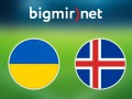 Украина - Исландия 1:1 Трансляция матча отбора на ЧМ-2018