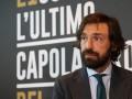 Пирло: У Ювентуса есть большие шансы на победу в Лиге чемпионов
