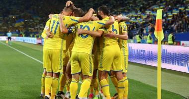 Исландия - Украина: команды определились с формой