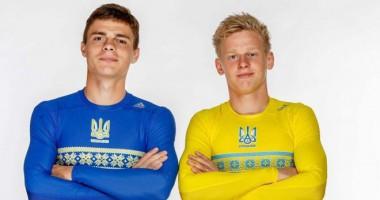 Сборная Украины представила новую патриотическую форму с вышивкой