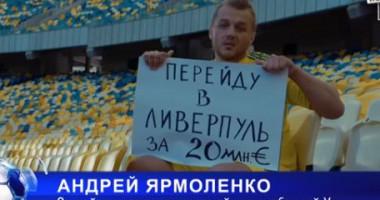 Путь к провалу: Пародия 95 квартала на выступление Украины на Евро-2016