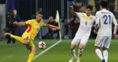 Румыния - Казахстан 3:1 видео голов и обзор матча отбора на ЧМ-2018