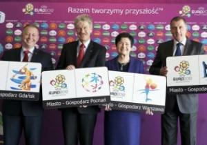 UEFA дает Польше €5 миллионов на подготовку к Евро-2012